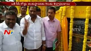 Fight Between Karanam Balaram And Gottipati Ravi Kumar || Nellore || NTV - NTVTELUGUHD