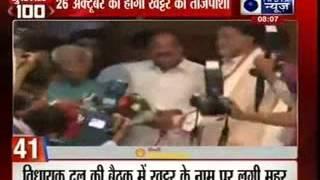 India News: Superfast 100 News in 22 minutes on 22st October 2014, 8:00 AM - ITVNEWSINDIA