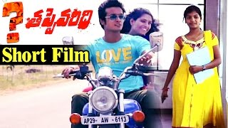 Tappu Evaridi | Telugu Short Film 2015 | By Naveen Kumar Chamakuri - YOUTUBE