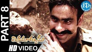 Vikramarkudu Full Movie Part 8 || Ravi Teja, Anushka || SS Rajamouli - IDREAMMOVIES