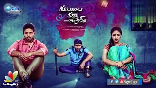 Kutumba Katha Chitram Motion Poster || Sreemukhi || Nandu || Kamal Kamaraju - IGTELUGU