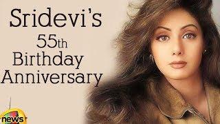 Sri Devi Life History | #HappyBirthdaySridevi | Sridevi's 55th birthday anniversary | Mango News - MANGONEWS