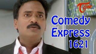 Comedy Express 1621 | B 2 B | Latest Telugu Comedy Scenes | TeluguOne - TELUGUONE