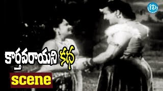 #Mahanati Savitri's Karthavarayuni Katha Movie Scenes - NTR Mocking Savitri - IDREAMMOVIES