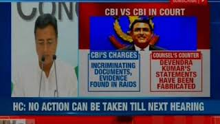 CBI Bosses War: Congress targets CBI over recent cases - NEWSXLIVE