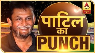 Patil Ka Punch: Not Rayudu or Rahane but this batsman should be India's No 4 in WC 2019 - ABPNEWSTV