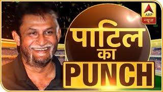 Patil Ka Punch: Not Rayudu or Rahane but this batsman should be India's No 4 in WC 2019 - ABPNEWSTV