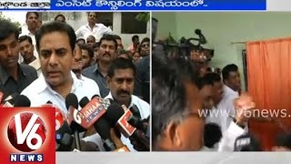 Telangana Minister KTR lash out on AP government about EAMCET notification - Nalgonda - V6NEWSTELUGU