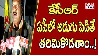AP TDP MLA Sravan Sensational Comments on Telangana CM KCR | NTR Death 23rd Anniversary | CVR NEWS - CVRNEWSOFFICIAL