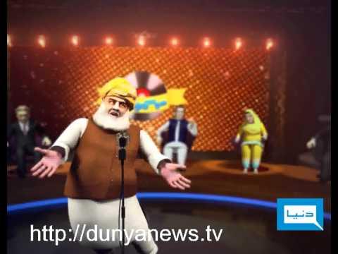 Dunya TV-17-09-2011-Maulana Fazal-e-Rehman Special