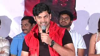 Akshara Movie Teaser Launch | TFPC - TFPC