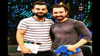 In Graphics: Virat Kohli wants to learn rubik's cube from Aamir Khan - ABPNEWSTV