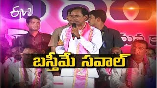TRS Boss KCR Challenges All Parties In His Own Style - ETV2INDIA