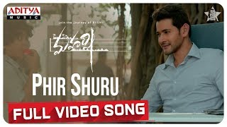 Phir Shuru Full Video Song || Maharshi Songs || MaheshBabu, PoojaHegde || VamshiPaidipally - ADITYAMUSIC