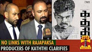 No Links with Rajapaksa & Lyca Productions Subaskaran Clarifies