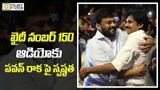Pawan Kalyan to Grace Khaidi No 150 Audio Launch