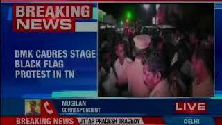 DMK raises slogans against TN Governor; police have arrested 300 DMK cadres - NEWSXLIVE