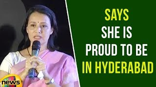 Amala Akkineni Says She Is Proud To Be In Hyderabad | BHAROSA 2ND ANNIVERSARY | Mango News - MANGONEWS