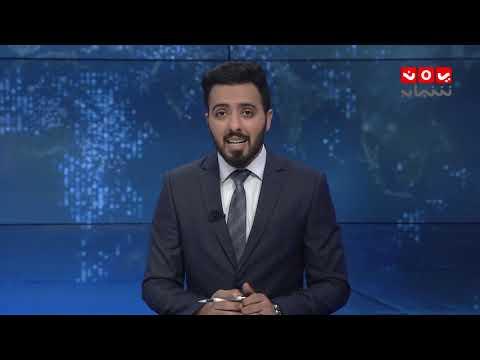 مواجهات عنيفة وغارات تستهدف الحوثيين في مقبنة | أديب الجناني - يمن شباب