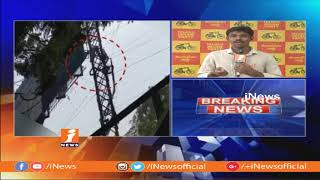 Deepak Reddy Supporter Climbs Electric Pole Against Khairatabad Ticket Allot To Congress | iNews - INEWS