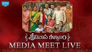 Srinivasa Kalyanam Media Meet Live | Nithiin, Raashi Khanna | Mickey J Meyer | Dil Raju - DILRAJU