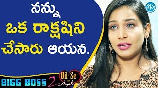 He Made Me A Devil - Bigg Boss 2 Contestant Sanjana || Dil Se With Anjali - IDREAMMOVIES