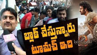 They are blocking Baahubali 2 tickets, this is too much: Fans || #Baahubali2 Tickets Hungama at IMAX - IGTELUGU
