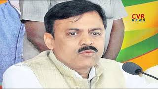 BJP MP GVL responds on TDP Buddha Venkanna Comments | CVR News - CVRNEWSOFFICIAL