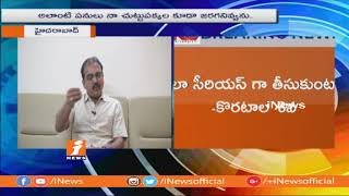 Koratala Siva Peaceful Replay To Sri Reddy Allegation On Casting Couch | iNews - INEWS