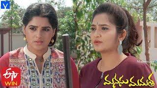 Manasu Mamata Serial Promo - 12th February 2020 - Manasu Mamata Telugu Serial - MALLEMALATV