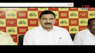 TDP Ex-Minister Sujana Chowdary Alleges Central Over IT Raids | Press Meet | Vijayawada | CVR News - CVRNEWSOFFICIAL