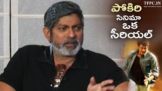 Jagapati Babu Funny Comment About Taking Of Puri Jagannadh | TFPC - TFPC