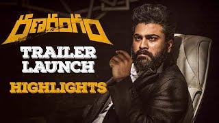 Ranarangam Theatrical Trailer Launch Highlights - Sharwanand, Kajal Aggarwal, Kalyani Priyadarshan - TFPC