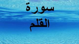 جزء تبارك بصوت محمود خليل الحصري رحمه الله