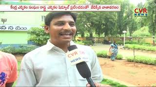 Public Opinion on EC announces Poll Dates for Telangana Elections | CVR News - CVRNEWSOFFICIAL