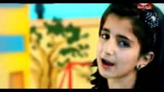 RED CARPET FILMS - ARABIC CHILD SONG.3gp view on youtube.com tube online.