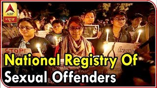 India To Release Its First National Registry Of Sexual Offenders Today   ABP News - ABPNEWSTV