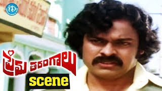 Prema Tarangalu Movie Scenes - Chiranjeevi Goes To Meet Jayasudha || Krishnam Raju - IDREAMMOVIES