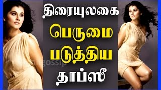 Tamil Films Which Glorified Tapsee