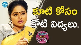 This Became A Business To Few People - Divyavani || Saradaga With Swetha Reddy - IDREAMMOVIES