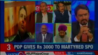 PDP gives Rs 3000 to martyred SPO and 6 lakh reward for surrendered terrorists — Nation at 9 - NEWSXLIVE