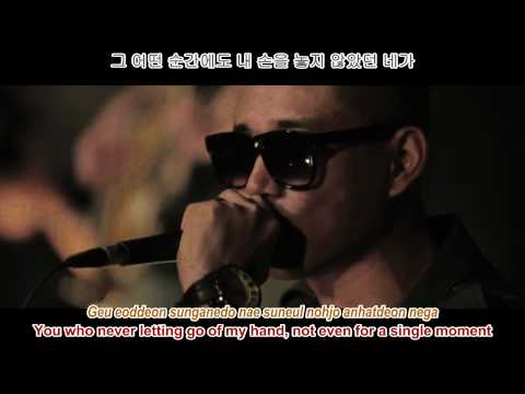 LeeSSang - Someday MV (Feat. Yoon Do Hyun of YB) [Eng sub + Romanization + Hangul] [1080p][HD]