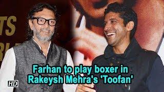 Farhan to play boxer in Rakeysh Mehra's 'Toofan' - IANSINDIA