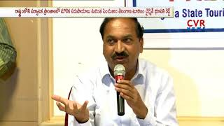 Telangana State Tourism Development Corporation Addressed a Press Meet at Hyderabad | CVR News - CVRNEWSOFFICIAL