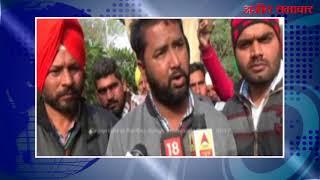 video : बठिंडा में थर्मल कर्मचारियों ने परिवार सहित किया रोष मार्च