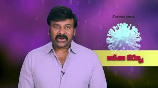 Megastar Chiranjeevi Requests People to Participate In #JanataCurfew On 22nd March - TFPC