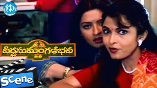 Deerga Sumangali Bhava Movie Scenes - Ramya Krishna Falls In Love With Rajashekar || Rajashekar - IDREAMMOVIES