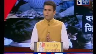 Amritsar Train accident: दुर्घटना में हुई 'बड़ी लापरवाही, 20 वर्षों से हो रहा था रावण दहन - ITVNEWSINDIA