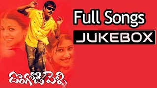 Dongodi Pelli Telugu Movie Songs Jukebox ll Rajendra Babu, Ratna Bhattal - ADITYAMUSIC