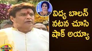 Balakrishna Excellent Speech At Nimmakuru | NTR Kathanayakudu Movie | NTR Biopic | Mango News - MANGONEWS